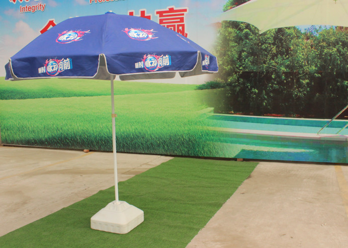 Promotional Outdoor Parasol Umbrella With Silver Coated Anti UV Fabric